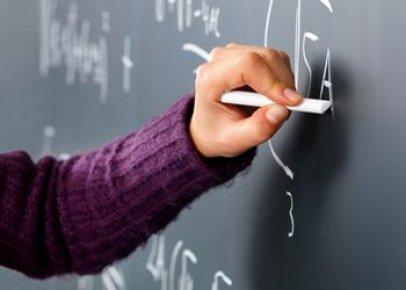 Öğretmenlerin sorunu
